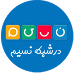 nasim-tv-channel-logo-01