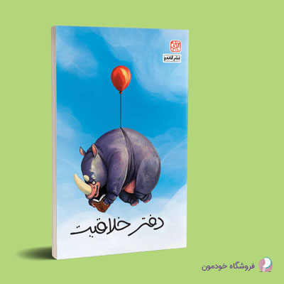 creative-notebook-education-storywrotting-cover-01