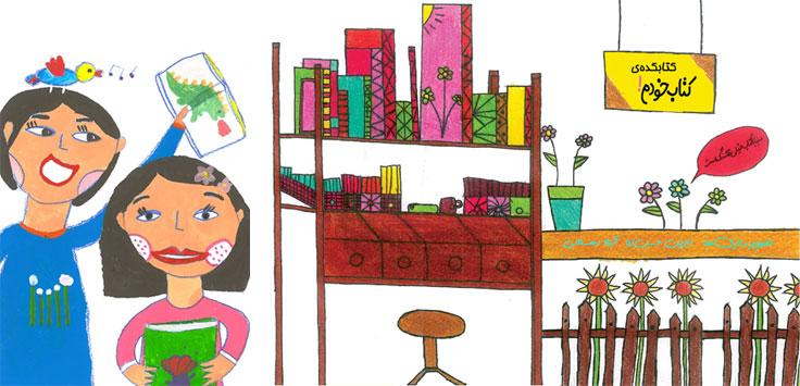 ketabkadeh-library-bookshop-02